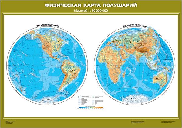 карта высот россии над уровнем моря 3d
